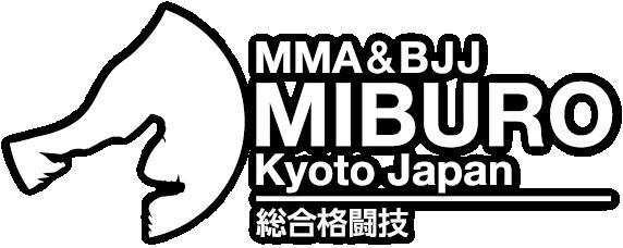 京都総合格闘技ジム【ミブロ】